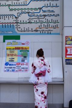 A young woman dressed up in the Tokyo subway system taking a moment to make a telephone call. Japanese Culture, Japanese Art, Tokyo Subway, Telephone Call, Turning Japanese, Harajuku Girls, Japan Style, Red Dots, Japan Fashion