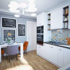 Proiecte mobilă la comandă - Portofoliu | ArtDecor House Gallery Wall, Kitchen Cabinets, Retro, House, Design, Home Decor, Art, Art Background, Decoration Home