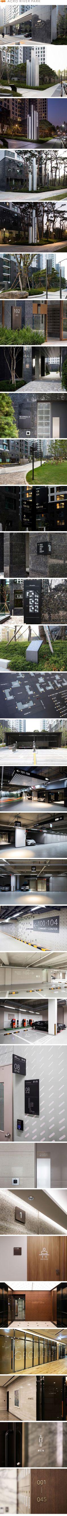 ACRO RIVER PARK Signage DAELIM Apartment Gate Pole Client : DAELIM 2017 #아뜰리에동가 #동가 #sign #signage #안내판 #사이니지 #사인 #공간디자인 #브랜딩 #브랜드디자인 #아이덴티티 #타이포그라피 #그래픽디자인 #그래픽 Entrance Signage, Park Signage, Outdoor Signage, Exterior Signage, Metal Signage, Main Gate Design, Entrance Design, Environmental Graphic Design, Environmental Graphics