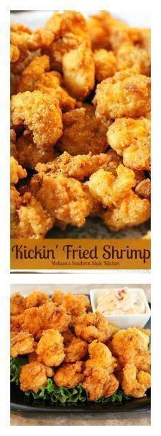 These Kickin' Fried Shrimp are crispy and golden with a bit of a kick!