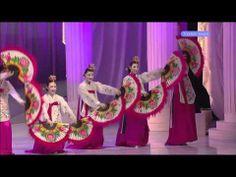 CHINESE FAN DANCE 중앙무용단   부채춤