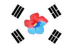 Image Bts Tattoos, Mini Tattoos, Flower Tattoos, Body Art Tattoos, Korean Flag, Korean Art, Korea Tattoo, South Korea Flag, Korea Wallpaper