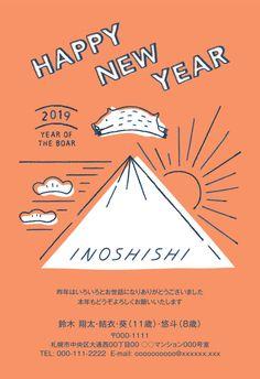 年賀状なら年賀家族2019<公式サイト> Graphic Design Posters, Typography Design, Branding Design, Catalogue Layout, New Year Designs, Newsletter Design, Japan Design, New Year Card, Illustrations And Posters