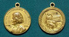 траурный бронзовый жетон с позолотой,на смерть композитора А . Г . Рубинштейна