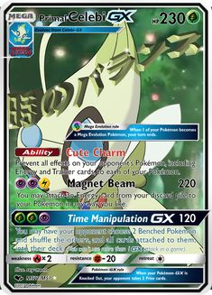 This is Primal Celebi GX. I can make you one, a physical version to keep in maybe your wallet... Dragon Type Pokemon, My Pokemon, Mega Evolution Pokemon, How To Become, How To Get, Cute Charms, Your Turn, You Can Do, Physics