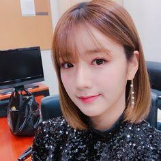Korean Group, Korean Girl Groups, Kpop Girl Groups, Kpop Girls, Pink Panda, My Wife Is, Cube Entertainment, K Idols, Korean Singer