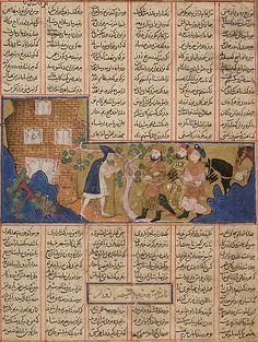Arts of the Islamic World   Folio from a <i>Shahnama</i> (Book of kings) by Firdawsi (d.1020); The story of Khusraw and the hermit (the old astrologer greets Khusraw Parviz at the door of his hermitage); reverse: illustration and text, Khusraw Parviz's letter to Caesar of Rome   F1945.21.1