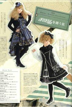 Japanese Gothic Lolita fashion. Model / Sui Fukazawa.