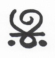 Aphrodite's symbol | Witchy | Aphrodite tattoo, Aphrodite ...