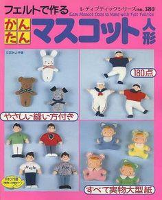 dolls and animals - Sherry Ramsey - Picasa-Webalben