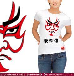 KABUKI 歌舞伎 - Japanese mask kabuki. Tshirt kabuki from Japan. Japanese Theatre Tee Shirt, best quality design by Shino