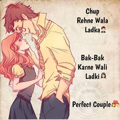 Love Quotes In Hindi, Qoutes About Love, Cute Love Quotes, Dp For Whatsapp, Perfect Couple, Strong Quotes, Funny Posts, Romantic, Thoughts