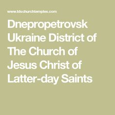 Dnepropetrovsk Ukraine District of The Church of Jesus Christ of Latter-day Saints