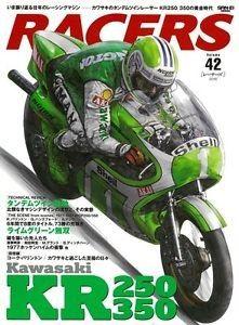 Luca Cadalora Test Suzuki Rgv 500cc 2strokes Vintage Racers Pinterest