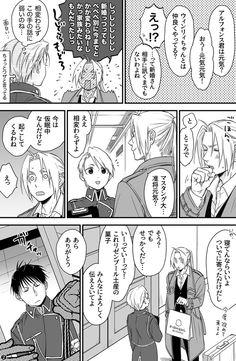 Fullmetal Alchemist Brotherhood, Ed And Winry, Elric Brothers, Japanese Language Learning, Edward Elric, Anime Couples Manga, Manhwa Manga, Geek Stuff, Fan Art