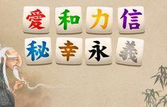 Выберите иероглиф и узнайте, чего вам сейчас не хватает больше всего. | Colors.life The Transfiguration, Ice Tray, Colors, Life, Other, Colour, Color, Hue