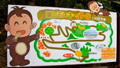 Sign at Iwatayama Monkey Park in Kyoto, Japan