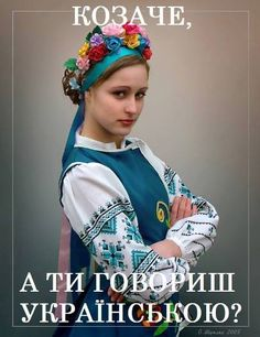 А ти говориш українською? - Cossack, do you speak Ukrainian?)  #Beaukraine, #MissBeaukraine, #MissBeaukraineContest