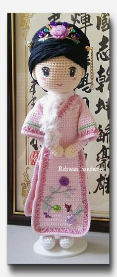 Chinese crochet doll ༺✿ƬⱤღ✿༻