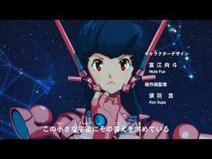 未来光子 播磨サクラ - YouTube