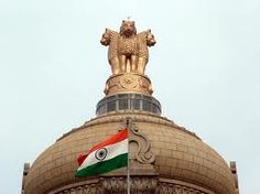Recruitment of Security Guards in Reserve Bank of India, Kolkata July 2013