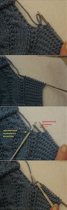"МК Спицы ""Пришивная"" планка [ ""This is in Russian but the photos are good. Attaching a knit placket"", ""Find and save knitting and crochet schemas, simple recipes, and other ideas collected with love."", "" (Ideas from the Internet) / Crochet / Women Knitting Help, Knitting Stiches, Arm Knitting, Knitting Needles, Knitting Patterns, Crochet Patterns, How To Purl Knit, Knitting Projects, Knit Crochet"