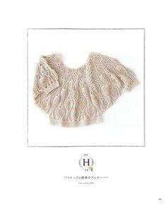 [Reserved] (day) Crochet books - small baa fart log - Netease blog