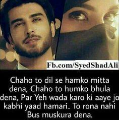 Khuda aur Mohabbat drama Sufi Quotes, Truth Quotes, Lyric Quotes, Funny Quotes, Urdu Quotes, Qoutes, Situation Quotes, Bad Attitude Quotes, Mood Quotes