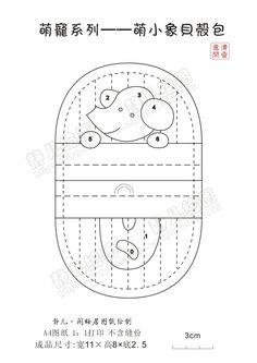 """""""หุ้นเซอิจิ"""" เพื่อแบ่งปันภาพวาด - เม้งเปลือกห่อชุดสัตว์เลี้ยงมะเดื่อ ~~~ Japanese Patchwork, Japanese Quilts, Patchwork Bags, Quilted Bag, Diy Bags Patterns, Applique Patterns, Quilt Patterns, Pattern App, Pouch Pattern"""