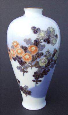 Japanese Vintage Koransha 香蘭社 Porcelain Vase