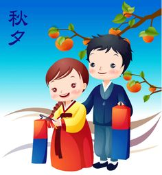 Happy Chuseok!! (September 8, 2014)