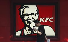 """KFC says its recipe is """"one of the biggest trade secrets in the world""""."""