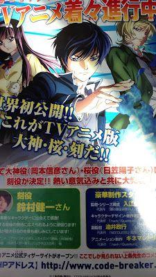 La revista Weekly Shonen Magazine anuncio parte del staff que trabajara en la adaptación a anime de Code:Breaker