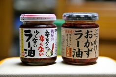 japaneese product - Google Search