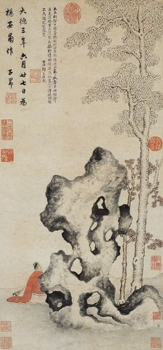 Zhao Mengfu: Hermit under Rock and Tree | Chinese Painting | China Online Museum