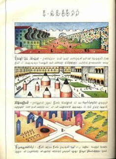 This Might Be The Strangest Book Ever Written - codex seraphinianus - luigi serafini