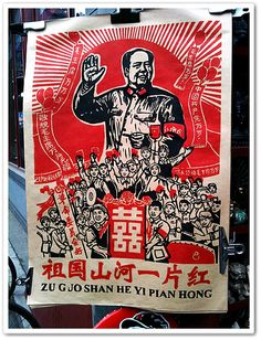 Cover Our country with Red!!  cultural Revolution give Chinese the spirit of unity!!