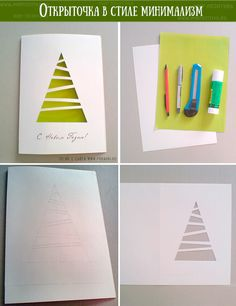 Ideas Birthday Decorations Office Holidays For 2019 Pop Up Christmas Cards, Christmas Cover, Christmas Card Crafts, Christmas Mood, Xmas Cards, Diy Cards, Handmade Christmas, Cardboard Christmas Tree, Diy Presents
