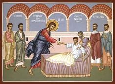 Bless and do not curse; Sunday of the paralytic from Capernaum Jesus In The Temple, Jacobs Well, Gospel Reading, Temple In Jerusalem, Saints And Sinners, The Eighth Day, The Kingdom Of God, Orthodox Icons, Holy Spirit