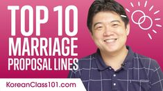 Learn the Top 10 Marriage Proposal Lines in Korean Korean Lessons, Korean Language Learning, Learn Korean, Marriage Proposals, Learning Resources, Tops, Teaching Resources, Proposals
