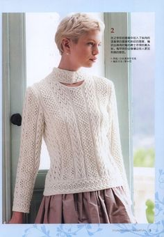 Japan Shida Couture Knit Wear Special 2013 — Яндекс.Диск