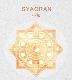 Sakura, syaoran