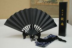 Authentic Japanese Iron Fan- Samurai Tessen: Black #1 ! $110  The beauty of Japanese Iron Fans is connected to their hundreds of years of history. Each fan is sure to make a lovely addition to your home and bring along a measure of decor.  The outer rib is made of Iron, the inner ribs are made from sturdy Bamboo, and the fan is made from hard Paper.