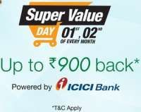 Amazon Super Value Day || Shop Worth Rs.1000/2000/3000 On 1st Or 2nd April And Get Rs.100/300/600 Back As Amazon Gift VoucherExtra Amazon Gift Voucher For ICICI Bank Customers