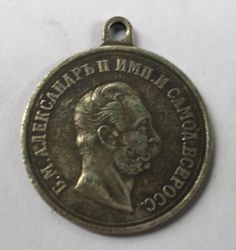 1870s Russia Czar Alexander II Antique Silver Commemorative Medal for Hard Work