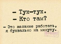 Ненавязчивый летний юмор | Prikolisti.com