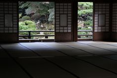inside a Japanese home
