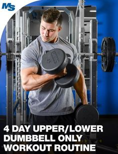 (Click through to download PDF!) This dumbbell only upper/lower workout program only requires dumbbells and is perfect for those looking to build lean muscle mass at home or on the go!