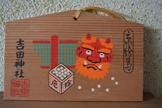 Japanese ema, hand painted  or screen printed wood #31 by StyledinJapan on Etsy