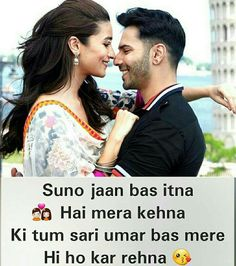 Jabaa Naqvi Promise Day Images, Hug Day Images, Kiss Day Quotes, Fathers Day Quotes, Sad Quotes, Qoutes, Friendship Day Shayari, Friendship Day Quotes, New Year Jokes
